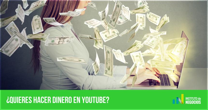 ganar dinero con un canal de youtube